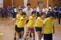 萩野らアスリートが子供たちと真剣勝負 那須で五輪・パラ機運醸成イベント