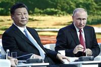 【環球異見・露「東方経済フォーラム」】環球時報(中国)「極東は中露の戦略的協力の要にな…