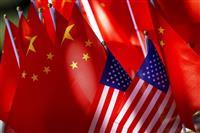米が対中制裁第3弾、関税2千億ドルを発動
