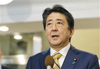 トランプタワーで日米首脳夕食会 「突っ込んだ意見交換できた」 安倍首相発言要旨