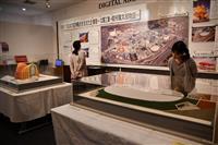 【ビジネスの裏側】EXPO70にテントの花 大阪で太陽工業特別展「万博は成長のチャンス…