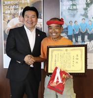 【西論】アジア大会の教訓 東京五輪の成否握るボランティア