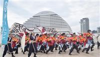 神戸で「よさこい」の祭典 豪雨被災地・岡山からも参加