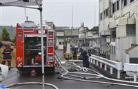 ニコン関連会社工場で爆発 3人負傷 栃木県那須烏山市