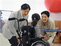 皇太子ご夫妻、福岡県ご訪問