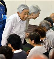 両陛下、11月にも北海道被災地ご訪問へ