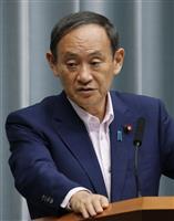 菅義偉官房長官、米朝会談は「完全非核化の合意履行が重要」