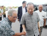 【沖縄県知事選】自民・二階俊博幹事長、3回目の沖縄入り 「選挙に強い幹事長」盤石にでき…