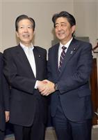 【政界徒然草】沖縄県知事選に総力挙げる公明党 4年前と異なる事情