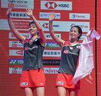 【バドミントン通信】初体験の東京五輪会場は「シャトル飛ばない」 日本選手には有利か