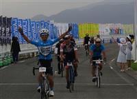 淡路島ロングライド150開催 自転車で2184人力走