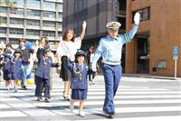 千葉の交通事故死ワースト2位 今年126人 県警が対策強化