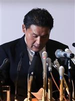 【大相撲】貴乃花親方が日本相撲協会を退職 「真実を曲げられない」と告発状への見解相違を…