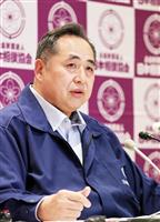 貴乃花親方の届を受理せず、圧力は否定「事実一切ない」 日本相撲協会