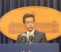 米国の軍用部品売却、台湾が「感謝」表明 今後も継続か