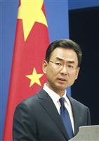 中国、米国の台湾への武器売却に反発 米国との軍事交流も一部停止