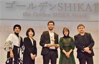 樹木希林さん最後の主演映画を特別上映 なら国際映画祭閉幕