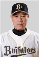【プロ野球】オリックス、福良監督辞任 「結果の世界だから」4年連続負け越し決定