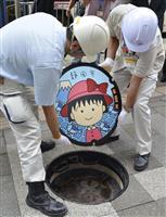 「ちびまる子ちゃん」原作のさくらももこさんに市民栄誉賞 静岡市