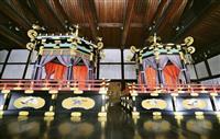 高御座の修復、国宝級の扱い 国産漆や金箔にこだわり
