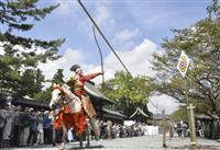 流鏑馬3年ぶり奉納 熊本地震被災の阿蘇神社