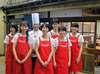洲本高生、シェフと共演 28日から淡路島産食材で料理提供