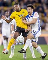 岡崎慎司は後半途中交代 サッカーのイングランド・リーグカップ3回戦