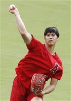 大谷翔平、来季は「一刀流」に専念 復活へ冷静に手術判断