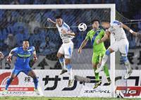 2位川崎は湘南と分ける J1 広島とは3差に