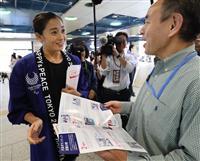 【東京五輪】「2年後の自分」見通せない学生も…応募者の不安取り除けるか