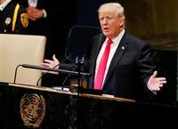 トランプ氏が国連総会演説 完全非核化まで対北圧力「維持される」