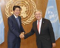 安倍首相、グテレス国連事務総長と会談 拉致問題早期解決で理解