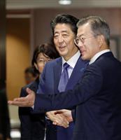 文在寅大統領、慰安婦財団の解散示唆 韓国側の一方的な事情でまた懸案に