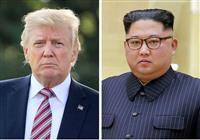 トランプ大統領「非常に近い将来に発表」 米朝首脳再会談の日時と場所 中間選挙後に開催か