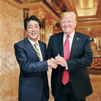 【世界を読む】情勢動かす世界の外交 かすむ日本は国会との日程調整で足かせ