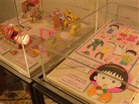 京都国際マンガミュージアムにさくらさん追悼コーナー 「ちびまる子ちゃん」漫画本など展示
