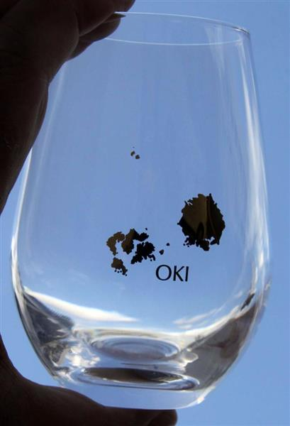 隠岐酒造が発売した「隠岐誉OKIタンブラー」