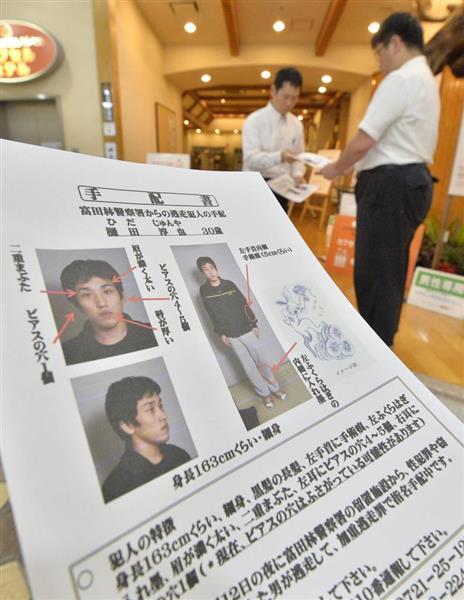 手配所を配り、情報提供の呼びかけをする捜査員=11日午前、大阪市北区(須谷友郁撮影)