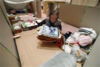 冬への備え、避難所でも 北海道震度7地震、発生から3週間