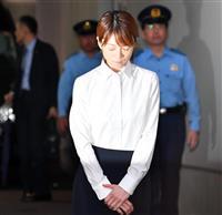 「被害者に深くおわび」 保釈の吉沢ひとみ被告が謝罪