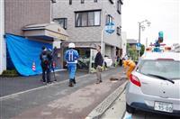 高崎市の交番に乗用車突っ込む 2人軽傷