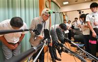 【論壇時評】10月号 体育会系と「日本型悪人」 文化部・磨井慎吾
