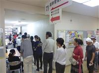 台風接近の沖縄、一部地域で知事選投票前倒し