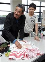 【世界文化賞・歴代の巨匠】服飾デザイナー、三宅一生さん (2)デザインの源「広島」