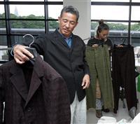 【世界文化賞・歴代の巨匠】服飾デザイナー、三宅一生さん (3)パリ修業時代