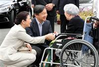 九州豪雨被災者「勇気づけられた」 皇太子ご夫妻、福岡・朝倉ご訪問