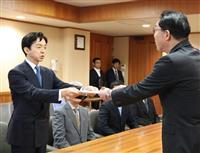 富士五湖観光連盟、後藤・山梨知事に再選出馬要請 「目覚ましい成果」