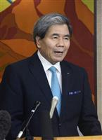 水俣病の公害認定50年 初動の遅れ被害拡大 熊本県知事、患者らの支援強調