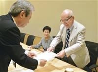 広島の森重昭さん、長崎の平和祈念館に被爆捕虜1人を申請