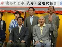 兵庫県内最高齢男性108歳の小島さん、元気に「感謝だけですね」 南あわじ市、長寿・金婚…